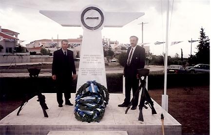18. Μνημείο Πεσόντων Ελλήνων Αεροπόρων 1974