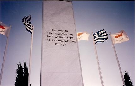 02. Στρατιωτικό κοιμητήριο Τύμβος Μακεδονίτησας - Λευκωσία - Κύπρος
