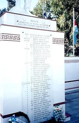 07. Μνημείο Πεσόντων και Αγνοουμένων Αξιωματικών και Οπλιτών ΕΛ.ΔΥ.Κ.