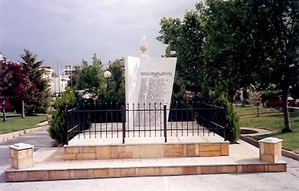 21. Μνημείο Πεσόντων και Αγνοουμένων Ελλήνων Αξιωματικών και Οπλιτών