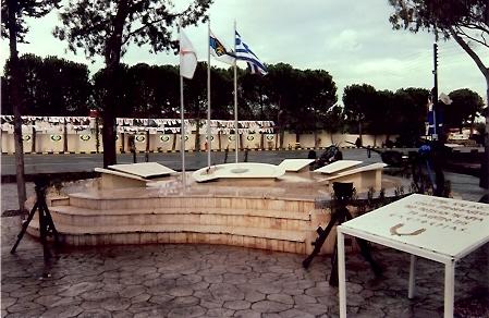 09. Μνημείο Πεσόντων και Αγνοουμένων Αξιωματικών και Οπλιτών Πυροβολικού