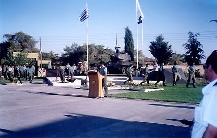 16. Μνημείο Πεσόντων και Αγνοουμένων Αξιωματικών και Οπλιτών Τεθωρακισμένων
